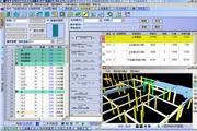 金格建筑及钢筋算量软件_最新下载