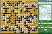 围棋学习软件大礼包六合_最新下载