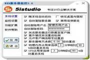 WEB服务器监