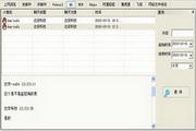 WinShield局域网管理软件免费版