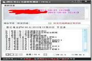 阳江FM电台播放器