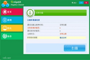 Amigabit Registry Cleaner(注册表清理工具)