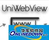 uniwebview