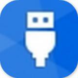 USB宝盒v4.0.3.6官方版