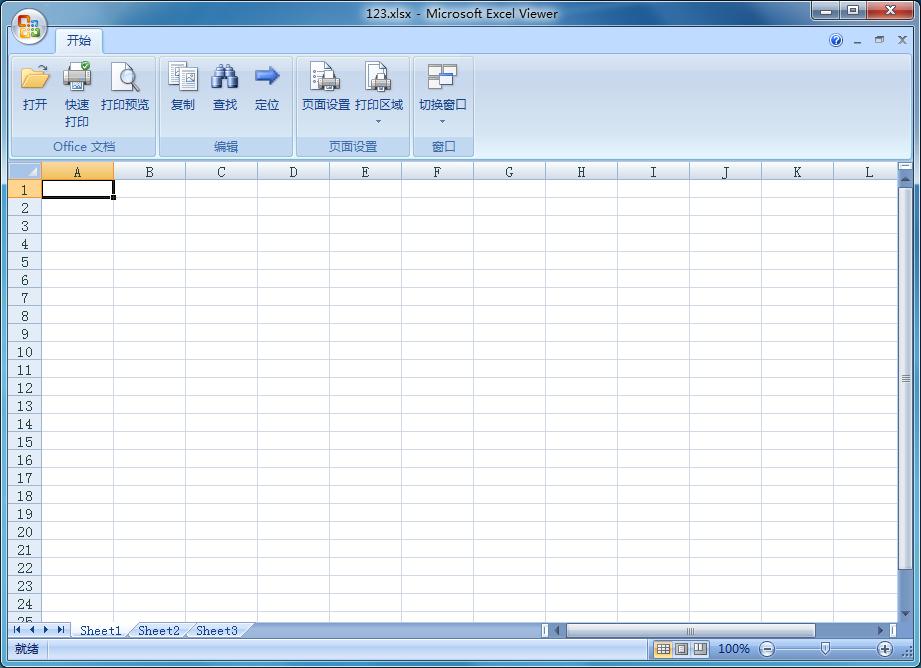Excel Viewer 2003