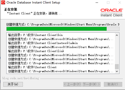 Oracle Database Instant Client