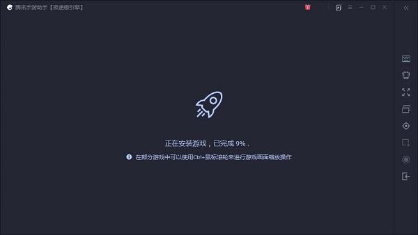 龙族幻想电脑版