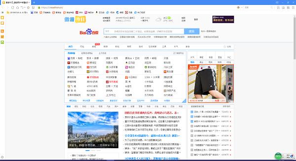 傲游浏览器