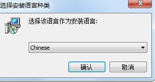 快麦KM-161B打印机驱动