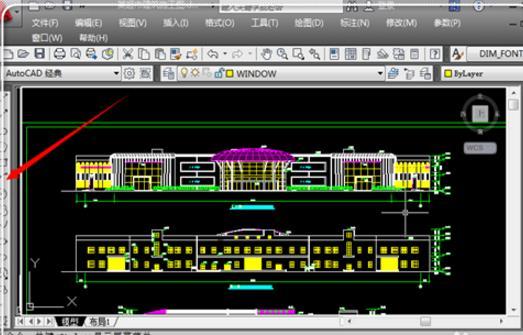 天正建筑系统 T-Arch