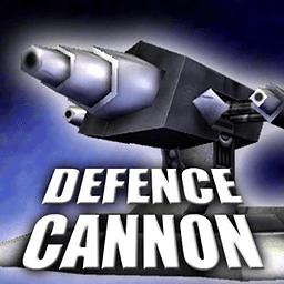 重炮塔防 Defence Cannon