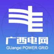 广西电力气象综合信息系统