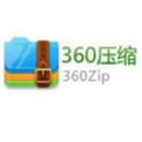 360压缩  官方正式版