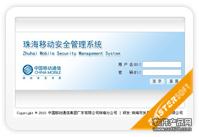 名片管理系统2008