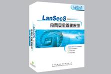 艾尔富iNDS-Top高级内网安全管理软件