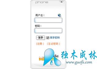 Mphone2006_最新下载